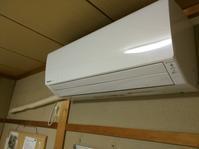 エアコンを買い替えたんだけど・・・ - スクール809 熊本県荒尾市の個別指導の学習塾です