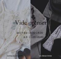 9月アトリエからのお知らせ。Vide grenier - souvenir/un deux trois