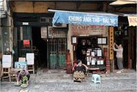 インドシナ周遊の旅(41)ハノイ(18)旧市街(5)看板娘 - My Filter     a les  co les   Photographies