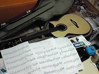 ああ気持ちええ - 線路マニアでアコースティックなギタリスト竹内いちろ@四日市