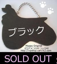 SOLD OUT THANKS! Moppyトールペイント コッカーシルエット型ドアプレート ブラック - アメコカ州コッカ村 ★コッカーグッズ★犬雑貨のお店★