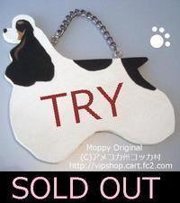 SOLD OUT THANKS! Moppyトールペイント コッカーシルエット型ドアプレート TRY - アメコカ州コッカ村 ★コッカーグッズ★犬雑貨のお店★