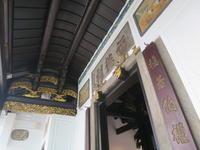 Fuk Tak Chi Museum(Far East Square)シンガポール最古の寺院跡ミュージアム - よく飲むオバチャン☆本日のメニュー