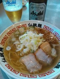 仏跳麺 - Circolo Macchina