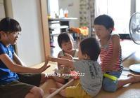 大好き、お姉ちゃん - nyaokoさんちの家族時間