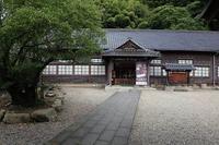 私の百名山 39/100 石見銀山・仙ノ山(島根県大田市) - ずんどこどっこいしょ