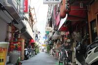大須賀町 - まちはBe  ~カメラ片手にまち歩き