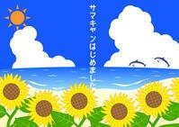 サマーキャンペーン♪♪ - amansara