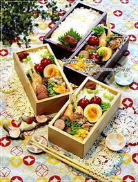 白はんぺんカニカマの串刺し弁当と伊豆旅行日記④♪ - ☆Happy time☆
