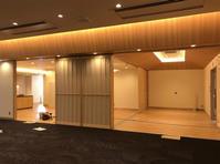しごと日誌 170823 - design room OT3