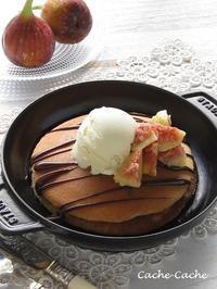 ストウブで♪ 無花果とチョコのパンケーキ(グルテンフリー) - Cache-Cache+
