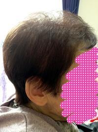 美容院に行けなくても諦めないでください☆お家や施設でカラー(毛染め)ができます! - 三重県 訪問美容/医療用ウィッグ  訪問美容髪んぐのブログ