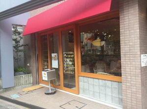 ペリカンカフェは、来週月曜日午前8時にオープン - 「美味しい!」が好き