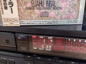 インデックスサーチ機能付きCDプレーヤー - スローなデジタルライフ 2