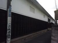 北田家住宅(大阪府交野市大字私部) - 時の流れに身を任せ…