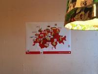 ハイジの国の食事 - うつわ愛好家 ふみの のブログ