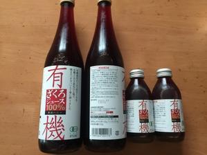 日本で飲むトルコ - トルコ子育て生活