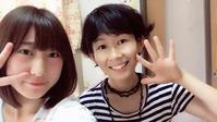 ろこさん&キジ彦さん3回目のご来店☆ - リラクゼーション整体 ツボゲッチューりらく屋