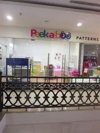Peek-a-boo Patterns  - Miho's India Chennai