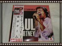 PAUL McCARTNEY / ONE ON ONE JAPAN TOUR 2017 4/30 DISC 13 ~ 15 - 無駄遣いな日々