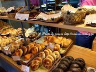京都のパン屋さん - 森の中でパンを楽しむ