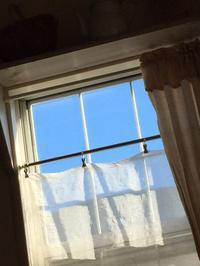 小窓から・・・ - *karenのかたりごと*