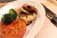 鶏とトマトのソテー - おいしい便り
