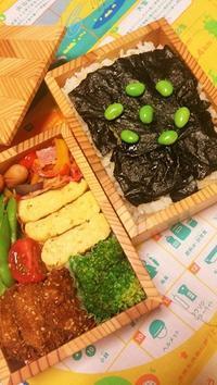 パワースポット弁当 - サリーハウス☆幸せは日々の中にかくれんぼ