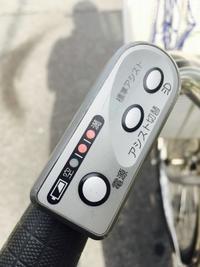 本日も電動自転車から。 - 自転車屋 TRIPBIKE