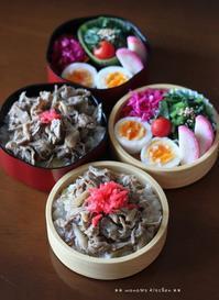 豚ごぼう丼(๑¯﹃¯๑)♪ - **  mana's Kitchen **