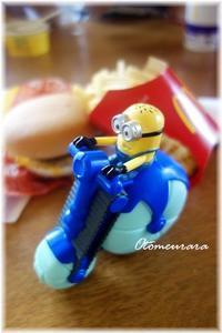 マクドナルド - 日々楽しく ♪mon bonheur