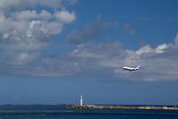 空、海、灯台 - 南の島の飛行機日記
