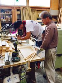 またまたお祭りのオシラセ - 鏑木木材株式会社 ブログ