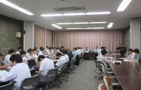 平成29年度第23回中国・四国広域がんプロ養成コンソーシアム協議会 - 中四がんプロ活動報告
