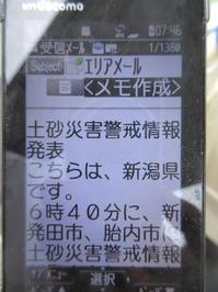 8月25日は新潟県ゴルフの日!! 今年は日本海CCで!! - 連続スリーパット 2