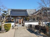 福知山市前田地区の寺院・神社 - ほぼ時々 K'Chan Blog