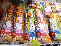 ロールちゃん 夏季限定パッケージ@山崎製パン - 池袋うまうま日記。