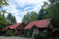 チャツボミゴケ公園アプローチ - くろちゃんの写真