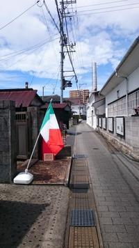 西条でイタリアン『pizzeria Aspetta』 - Tea's room  あっと Japan