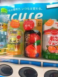 駅ナカからはじまる朝~acure青森リンゴジュース - 天天好日