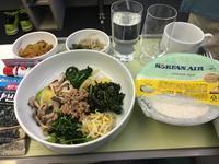 大韓航空でベトナムのダナンへ - バリってインドネシアだったの・・・!?