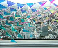 スカイサーカス サンシャイン60展望台 - のんびり街さんぽ
