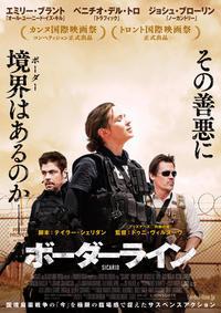 """c473 """" さらば友よ """" Blu-ray 2017年8月26日 - 侘び寂び"""