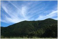 高塚山 - そ よ 風 散 歩