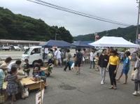 さんぽく軽トラ市8月11日開催 - ビバ自営業2