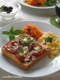 """夏野菜のピザトースト """"スムージードレ""""で朝カフェ♪ - Cache-Cache+"""