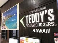 TEDDY'S Bigger Burgers - おいしい便り
