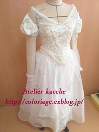 【大人用】白の女王 - Atelier kacche