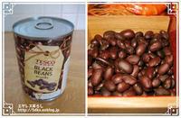 黒豆煮の残りでお菓子作り - エゲレス暮らし