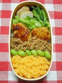 3色そぼろ丼★(^^♪・・・・・さやちゃん弁当 - 日だまりカフェ